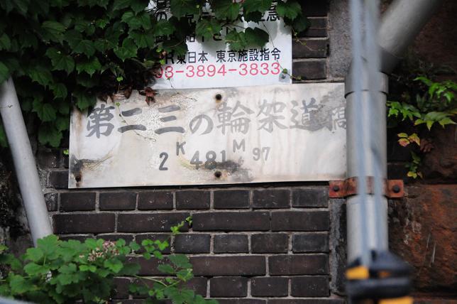 112第二三ノ輪架道橋.jpg