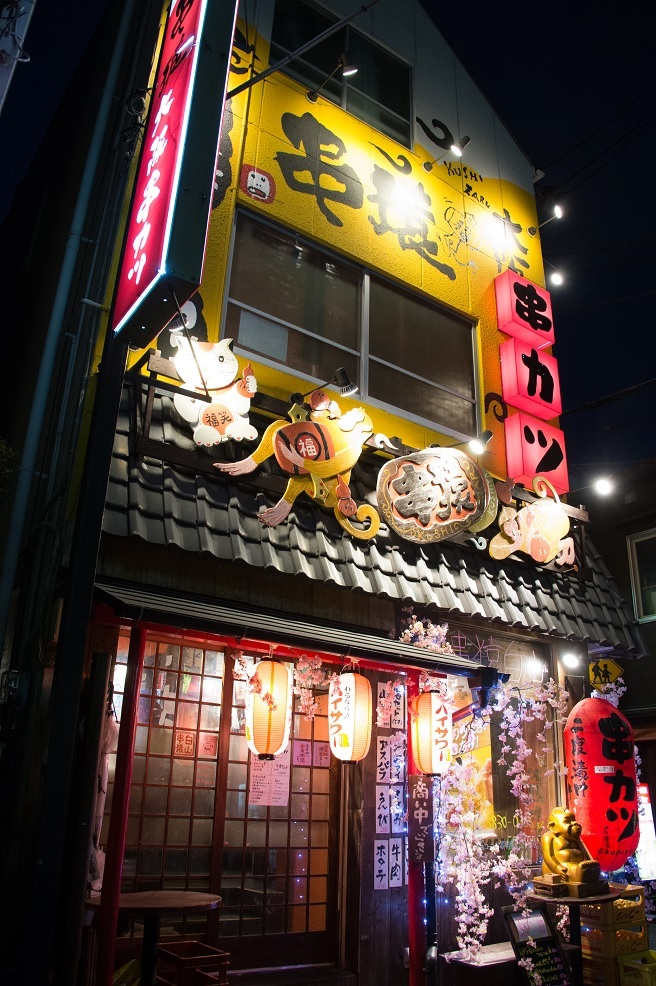 15白山神社.jpg