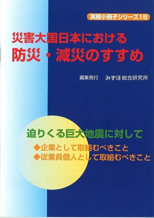 2015.08.31小冊子2.jpg