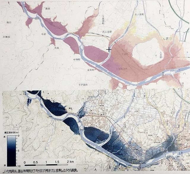 2020.07.10ハザードマップと浸水域の比較2.jpg