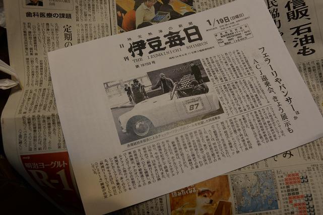 3新聞記事.jpg