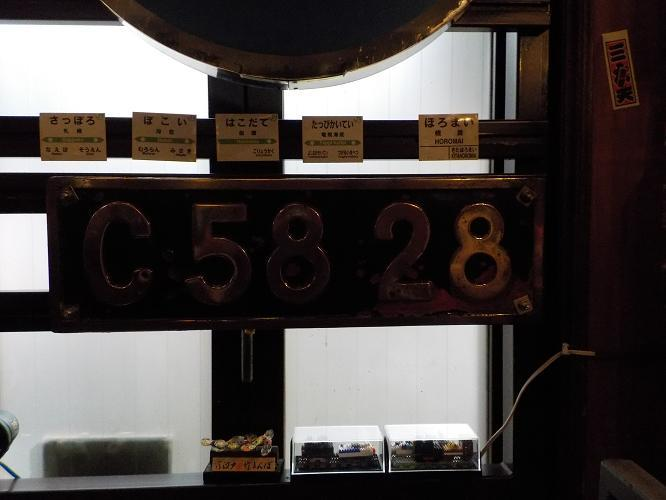 5ナイアガラ.jpg
