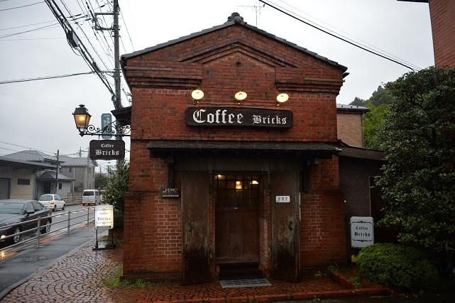 5八王子蔵の喫茶店.jpg
