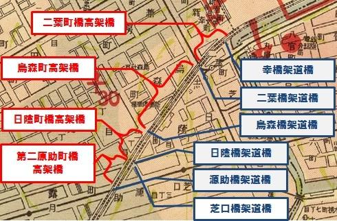 9新永間高架橋新橋付近名称入り.jpg
