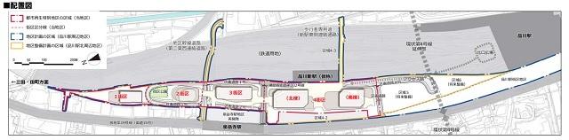 都市再生特別地区(品川駅北周辺地区)都市計画(素案)の概要.jpg